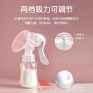 吸奶器 吸奶器手動擠奶器拔奶器吸力大孕產婦靜音正品手動式集奶器非電動 韓菲兒