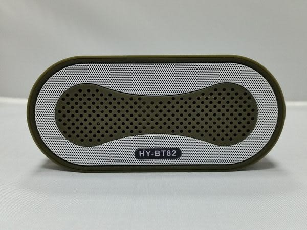 【捷盟國際】音樂石BT82―藍牙長弧形迷你音響:FM收音機+ MP3音箱 +高音質喇叭