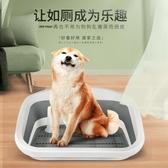 狗狗廁所便盆寵物狗廁所拉屎大小便拉便狗尿盆自動中型大型犬沖水 麻吉好貨