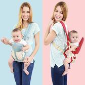 嬰兒背帶多功能新生嬰兒背帶橫抱式四季通用透氣網前抱後背小孩寶寶的背袋 小明同學
