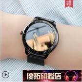 智慧手環 華為通用智慧手表運動測多功能計步器防水男女情侶小米藍芽電子手環 優拓