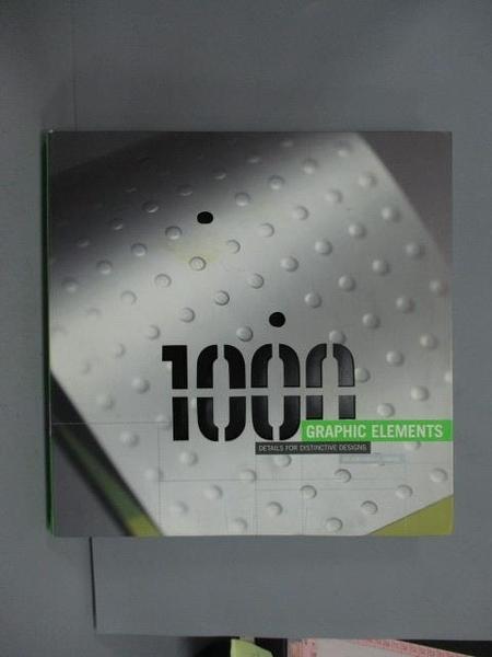 【書寶二手書T8/設計_ZIK】1000 graphic elements : special details for