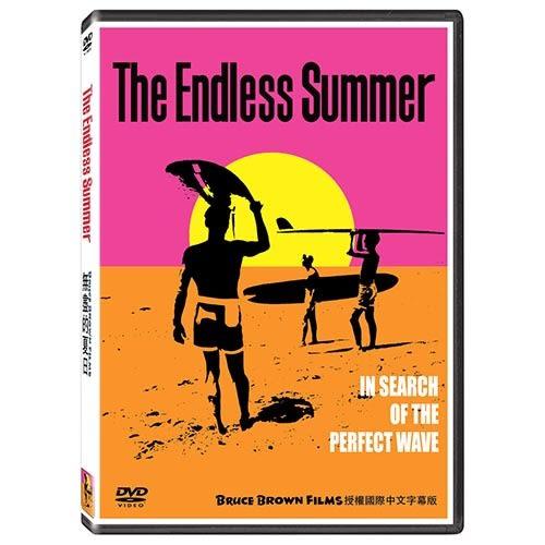【停看聽音響唱片】【DVD】無盡的夏日