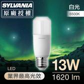 喜萬年SYLVANIA 13W LED小小冰極亮燈泡 白光-10入