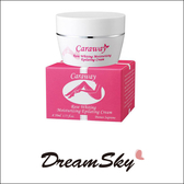 德國 Caraway 花語無暇 溫和柔軟順理清潔毛髮 50ml/罐 夏天 夏日 必需品 DreamSky