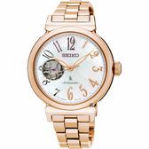 廣告主打款 SEIKO 精工 LUKIA 美好時光機械女錶-珍珠貝x玫塊金/34mm 4R38-01E0K(SSA836J1)