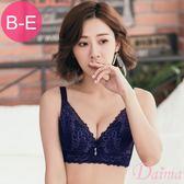 內衣 (B-E)春漾迷戀蠶絲嫩白蕾絲機能款(深藍)【Daima黛瑪】