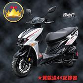 SYM 三陽機車 JET SL 125 水冷/七期/ABS/雙碟煞 2021全新車
