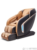 尚銘SL曲軌按摩椅家用全自動全身揉捏多功能太空豪華艙按摩器808L (橙子精品)