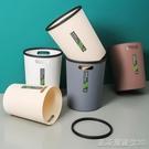 垃圾桶 垃圾桶創意家用廚房廁所衛生間大號辦公室簡約客廳臥室拉圾筒紙簍【凱斯盾】