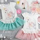 皇冠花朵天鵝網紗短袖上衣-2色(310084)【水娃娃時尚童裝】