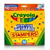 美國Crayola繪兒樂 可水洗印章色筆10色