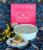 【圓山大飯店】**金龍餐廳伴手禮**  港式臘味蘿蔔糕禮盒(6吋)