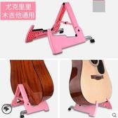 吉他架子立式支架