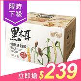 愛D菇 黑木耳健康多穀飲(10包入)【小三美日】養生飲品 $280