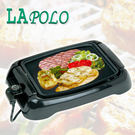環保無煙 【藍普諾LAPOLO】低脂燒烤盤/鐵板燒(LA-912)