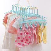 兒童衣架 兒童新生嬰兒寶寶衣架多功能晾曬收納可折疊晾衣掛帶夾子 珍妮寶貝