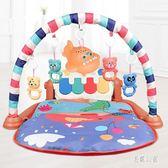 嬰兒玩具0-1歲腳踏鋼琴健身架新生兒童男寶寶女孩3-6-12個月0益智 DJ7995『易購3c館』