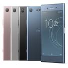 全新SONY XPERIA XZ1 4G/64G 5.2吋 台灣公司保固一年 送小米同款藍牙耳機
