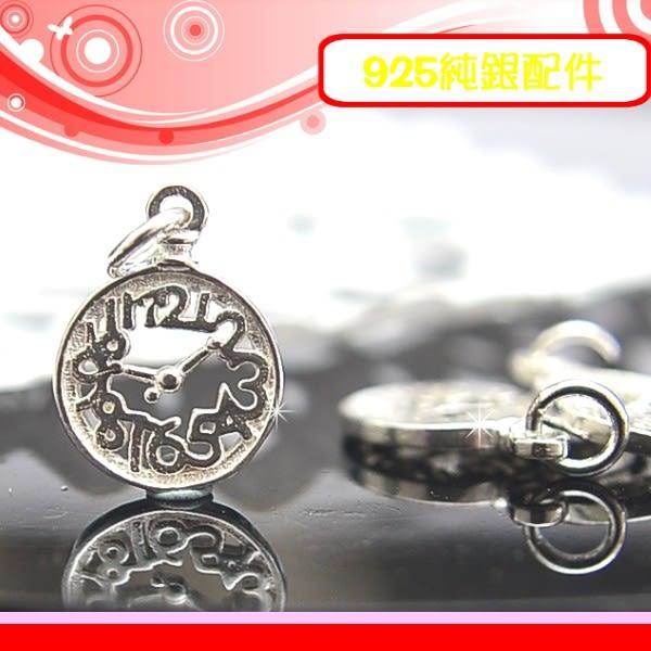 銀鏡DIY S925純銀材料配件/小巧精緻簍空刻紋可愛數字時鐘吊飾~適合手作蠶絲蠟線/衝浪繩(非合金)
