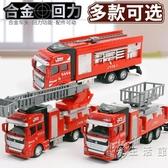 迪邦兒童玩具車套裝合金回力消防車工程車導彈車玩具汽車男孩玩具  WD小时光生活馆