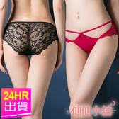 性感內褲 黑/紅/紫/棗紅/藕紫 花朵蕾絲情趣誘惑美臀三角褲 仙仙小舖