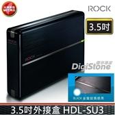 【免運】PROBOX ROCK USB3.0 3.5吋 SATA 硬碟外接盒(HDL-SU3)-鋁合金-灰黑X1【鋁合金外殼】【台灣製造MIT】