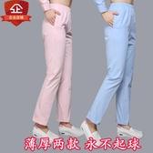 護士褲白色緊腰大碼冬季厚款南丁格爾工作褲夏裝薄款 艾瑞斯居家生活