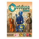 【新天鵝堡】奧爾良2020新版 ORLEANS -繁中正版桌遊 《德國益智遊戲》中壢可樂農莊
