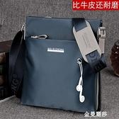 男士單肩包帆布男斜挎小包包背包休閒運動包時尚韓版潮跨包公文包 極簡雜貨