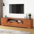 電視櫃 小戶型簡易客廳北歐地柜經濟型迷你實木色臥室放電視機柜TW【快速出貨八折特惠】