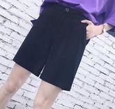 五分顯瘦夏休閒薄褲高腰西裝短褲女