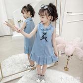 女童夏裝連衣裙2019新款韓版中大兒童小公主夏季洋氣開衫牛仔洋裝 aj10588『小美日記』