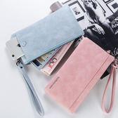 長款皮夾 新款錢包女長款 韓版潮多功能手拿包可放手機 個性拉鏈軟皮夾 云雨尚品