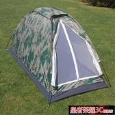 帳篷 戶外露營單兵訓練07數碼迷彩帳篷野外野營單人雙人自動防水軍迷YTL