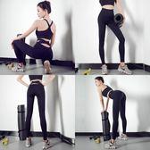 健身褲女彈力緊身高腰運動褲速乾褲黑色瑜伽褲打底褲外穿 童趣潮品