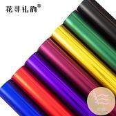 20張 鉑金紙玫瑰花鮮花包裝紙材料金色防水DIY棒棒糖包花紙【白嶼家居】