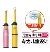 電動牙刷兒童電池款電動牙刷小孩雙面旋轉咬合式刷牙小刷頭軟毛3-14歲 童趣屋 交換禮物