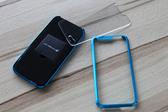 mindplar iPhone 5/5S/SE i+CASE Elite 系列保護邊框+背板 4色可選
