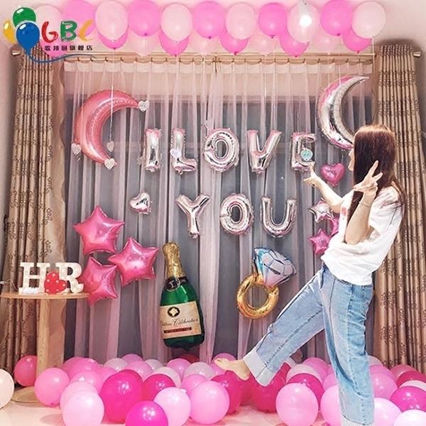氣球 浪漫婚慶用品結婚婚禮新婚房背景牆布置裝飾卡通字母鋁膜氣球套餐