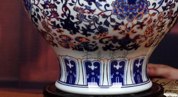 景德鎮陶瓷器 賞瓶 描金花瓶