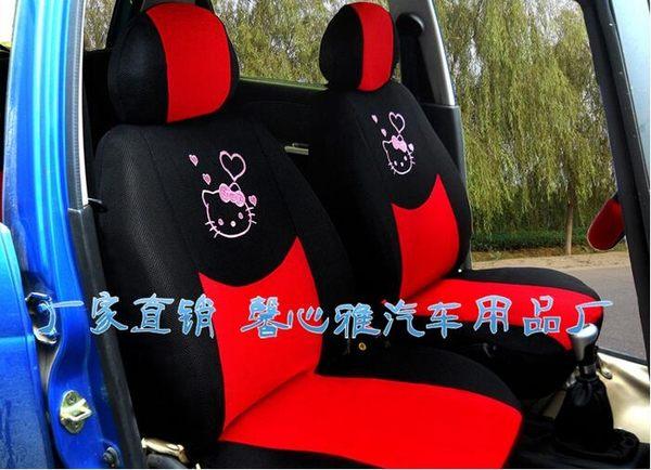 輕鬆熊汽車椅套 四季 特價清倉【藍星居家】