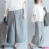 新款品韓版文藝簡約大碼女豎條紋喇叭褲顯瘦肥腿闊腿褲