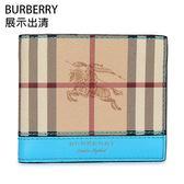 BURBERRY Haymarket 燙金LOGO戰馬經典格紋防刮皮革短夾(駝/亮藍)080150-1【展示出清 現貨】