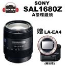 [贈 LA-EA4 ] SONY SAL1680Z 卡爾蔡司 單眼 相機 鏡頭 DT 16-80mm T* F3.5-4.5 公司貨