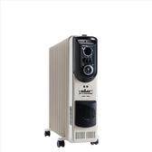 HELLER嘉儀【KE-210TF】10葉片電暖爐電暖器