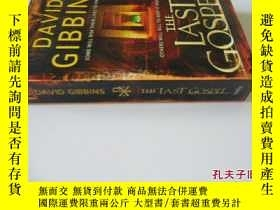 二手書博民逛書店英文原版罕見The Last GospelY7215 David Gibbins Headline Book