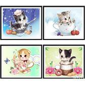 鑽石畫2019新款卡通小貓5D鑚石畫滿鑚兒童房貼鑚十字繡小幅簡單臥室貓咪【一線時代】