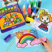 沙畫兒童創意彩沙女孩手工制作diy寶寶涂鴉幼兒立體膠畫  ciyo黛雅