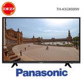 (暑期特惠只到7/16)  Panasonic 國際 TH-43GX600W 43吋 六原色 4K 智慧聯網 電視 公司貨 送北區桌裝 43GX600